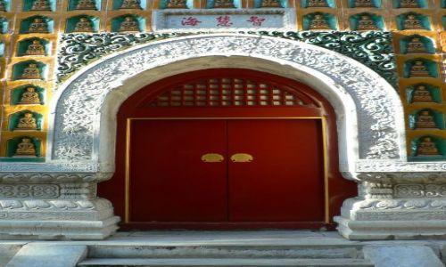 Zdjecie CHINY / - / Pekin - Pałac Letni / Konkurs
