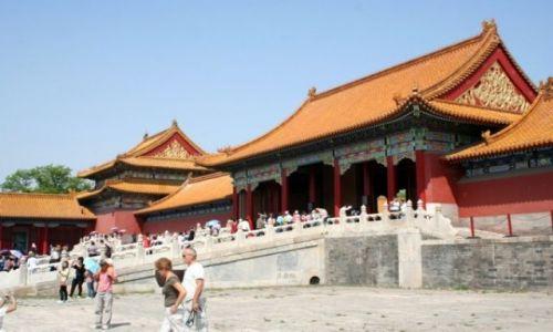 CHINY / - / PEKIN / Zakazane Miasto #6
