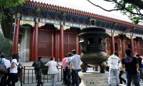 Zdjecie CHINY / - / PEKIN / Pałac Letni - waza.