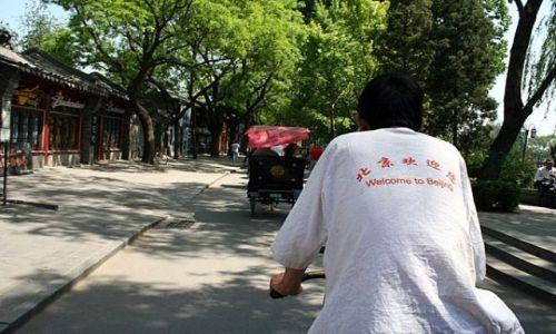 Zdjęcie CHINY / Hutongi / PEKIN / Witamy w Pekinie