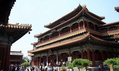 Zdjecie CHINY / - / PEKIN / Świątynia Lamy