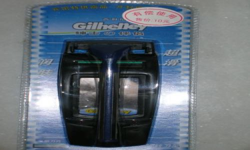 Zdjecie CHINY / Chengdu / hotel w Chengdu / podrobka Gillette