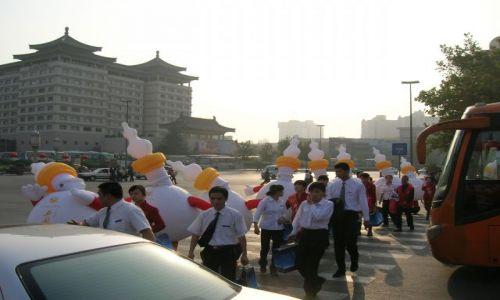 Zdjecie CHINY / Xian / Xian / reklama dzwigni