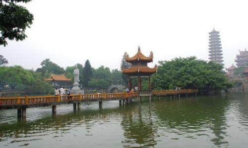 Zdjęcie CHINY / Fuzhou / Gongey Road / Xichan Buddhist Temple
