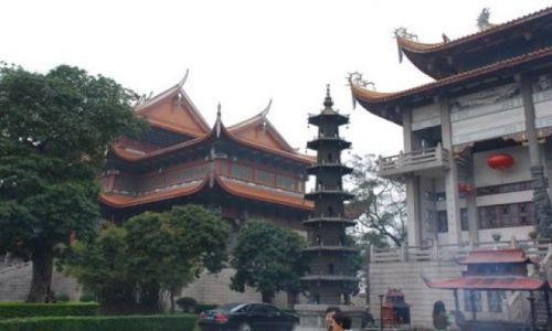 Zdjęcie CHINY / Fuzhou / Gongye Road / Xichan Buddhist Temple