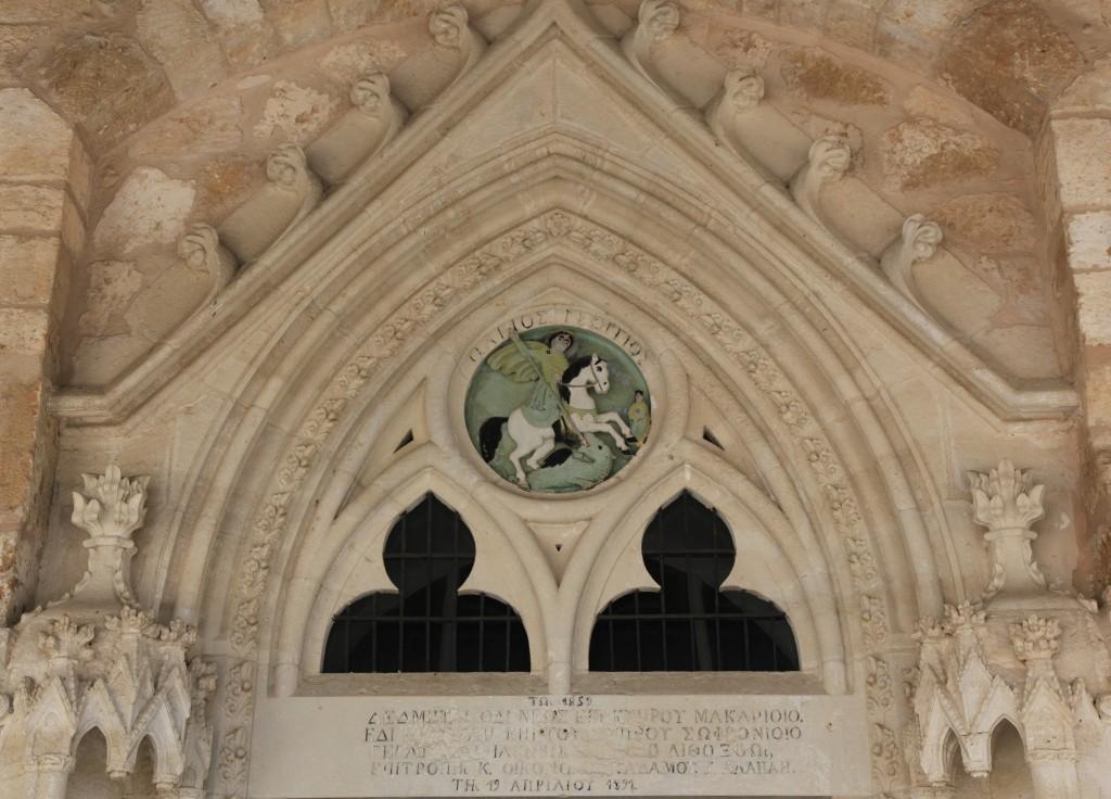 Zdjęcia: Paralimni, Kościół św. Jerzego, Famagusta, Tympanon, CYPR
