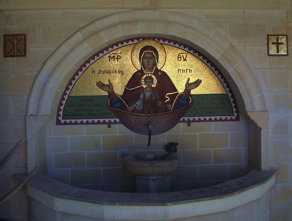 Zdjęcia: Pachiamos,Kościół św. Rafaela , Tylliria, Poidełko, CYPR