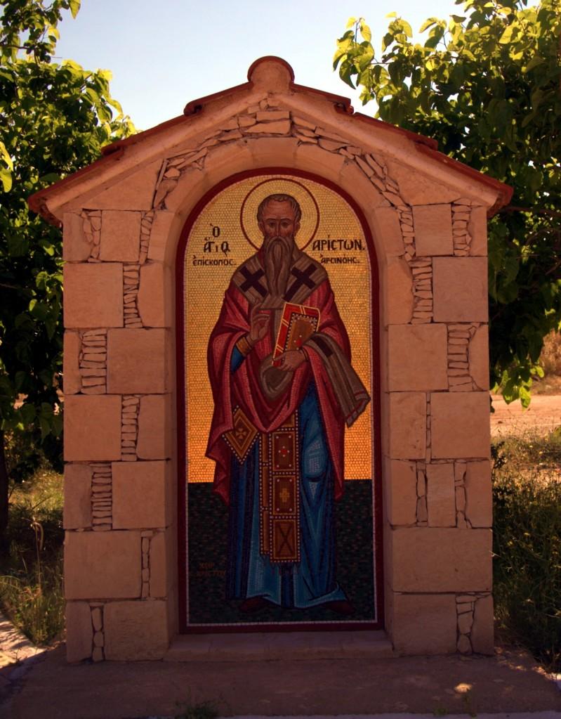 Zdjęcia: Pachiamos, Tylliria, Przydrożna kapliczka, CYPR