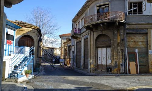 Zdjecie CYPR / Nikozja / Nikozja / Posterunek graniczny w centrum