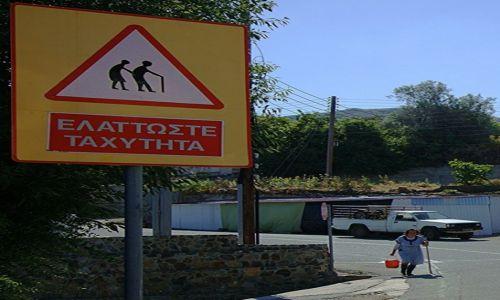 Zdjecie CYPR / Tylliria / Pachiamos / Znak czasu