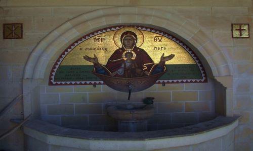 Zdjecie CYPR / Tylliria / Pachiamos,Kościół św. Rafaela  / Poidełko