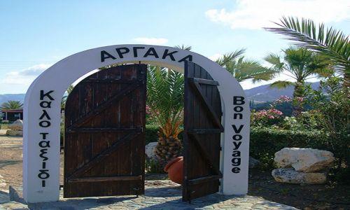 Zdjecie CYPR / Tylliria / Argaka / Brama