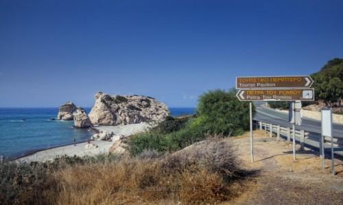 CYPR / Dystrykt Pafos / - / Skała Afrodyty