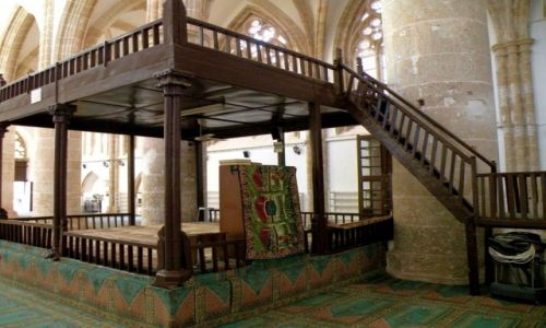 Zdjecie CYPR PÓŁNOCNY / Famagusta / miasto / Miejsce w meczecie na Torę