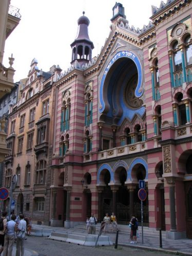 Zdj�cia: Praha, Synagoga �ydowska, CZECHY