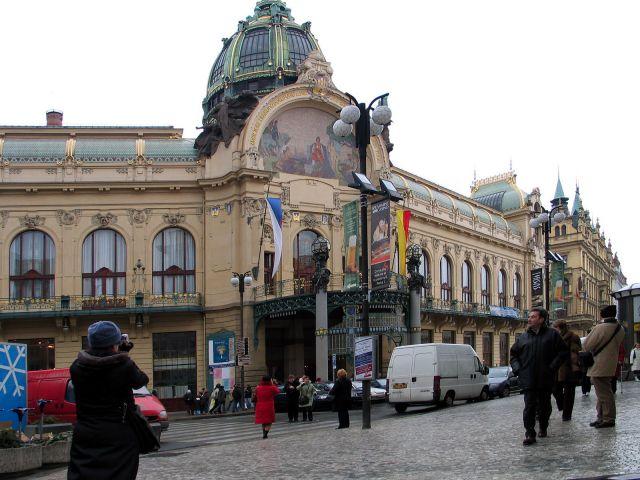 Zdjęcia: Praga, Dom miejski, CZECHY