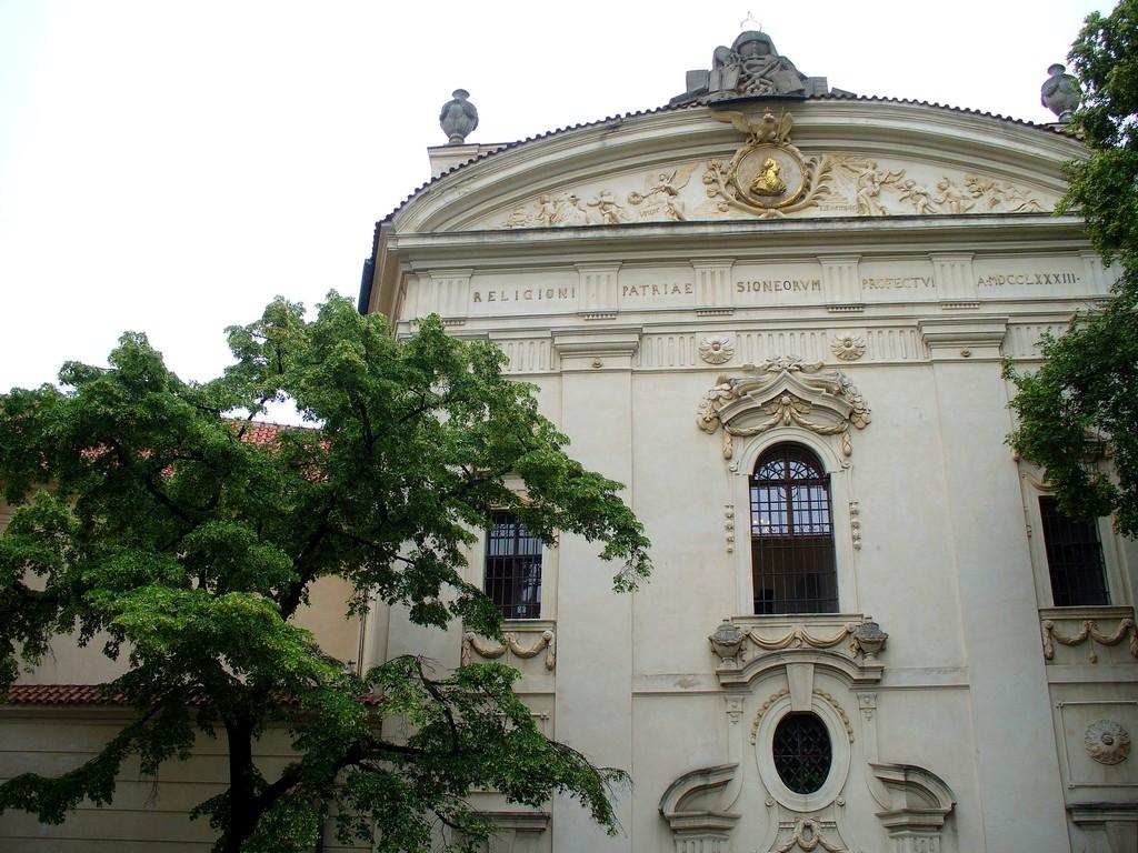 Zdjęcia: Praga, Kraj środkowo czeski, Budynek księgozbiorów., CZECHY