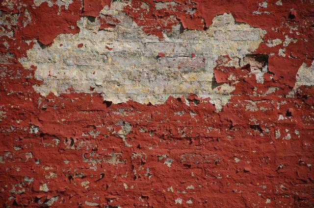 Zdjęcia: Gudhjem, Bornholm, mur, DANIA