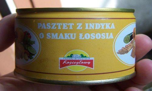 Zdjecie DANIA / Sjeland / Naestved / Ciekawostka