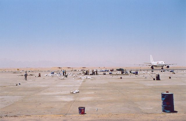 Zdj�cia: Hurghada, Lotnisko w Hurghadzie, EGIPT