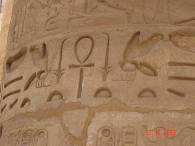 Zdjęcia: Luksor, Świątynia w Karnaku, EGIPT