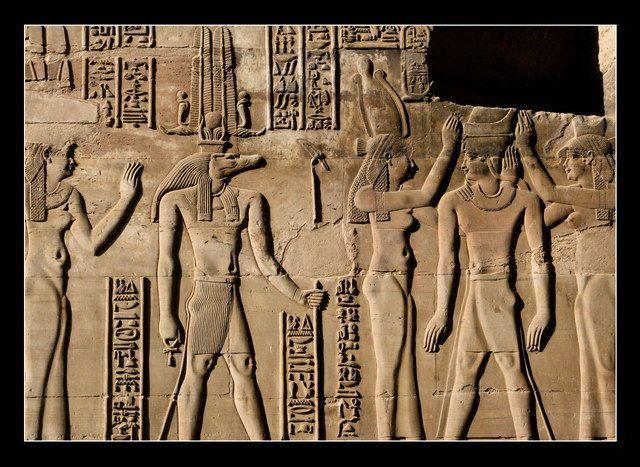 Zdjęcia: Kom-Ombo, Sobek - The Crocodile-Headed God, EGIPT