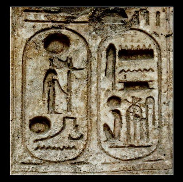 Zdjęcia: Ipet-isut, Rameses II, The Great, EGIPT