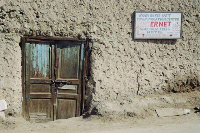 Zdjęcia: Siwa, oaza, kafejka internetowa, EGIPT