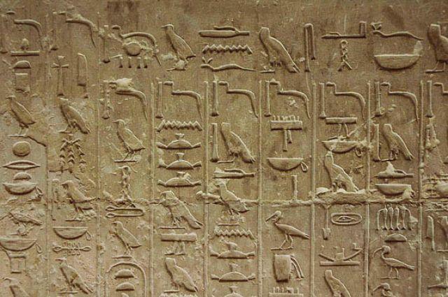 Zdjęcia: Sakkara, rejon Kairu, hieroglify w Sakkarze, EGIPT