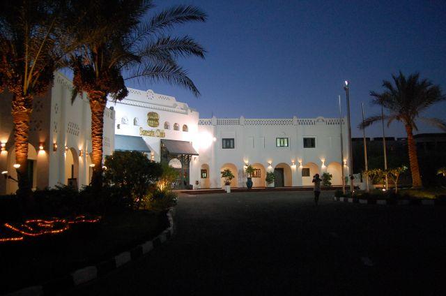 Zdjęcia: Sharm El Sheikh, Sonesta Club, EGIPT