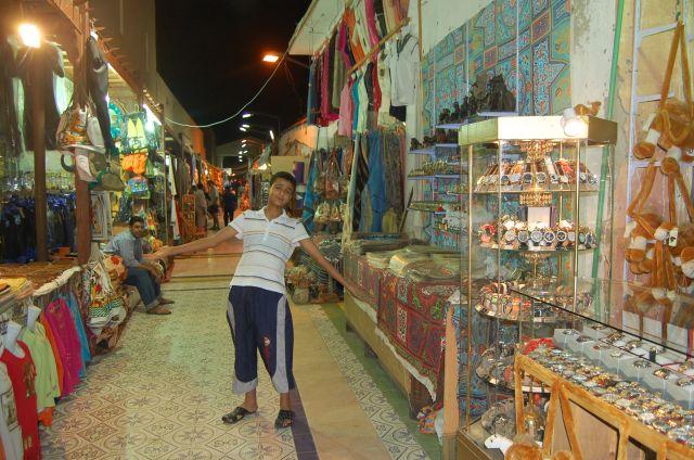 Zdjęcia: Sharm El Sheikh, Zaułek Old Market, EGIPT