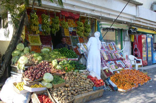 Zdj�cia: ulica, Hurgada, straganik, EGIPT