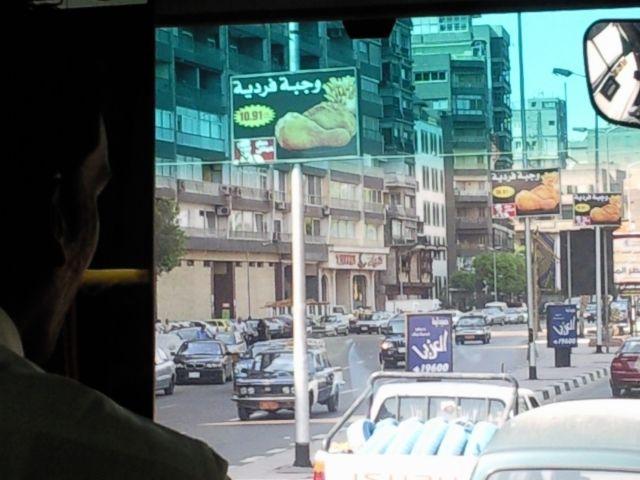 Zdjęcia: Kair, Polski akcent, EGIPT