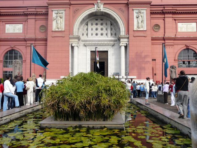 Zdjęcia: Kair, Afryka, Muzeum, EGIPT