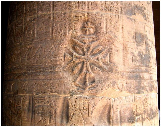 Zdjęcia: Asuan , Egipt południowy, Krzyż koptyjski - świąt. Izydy z File, EGIPT