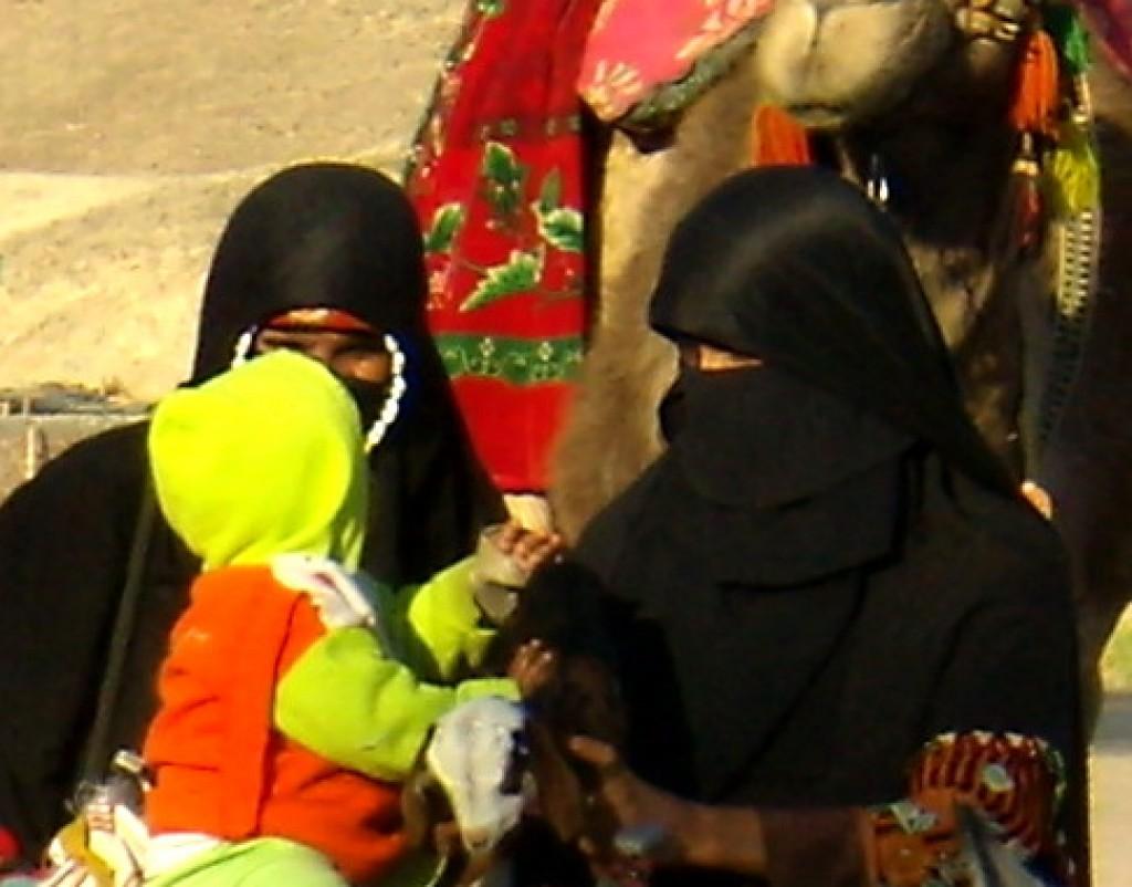 Zdjęcia:  ,  , kobiety arabskie, EGIPT