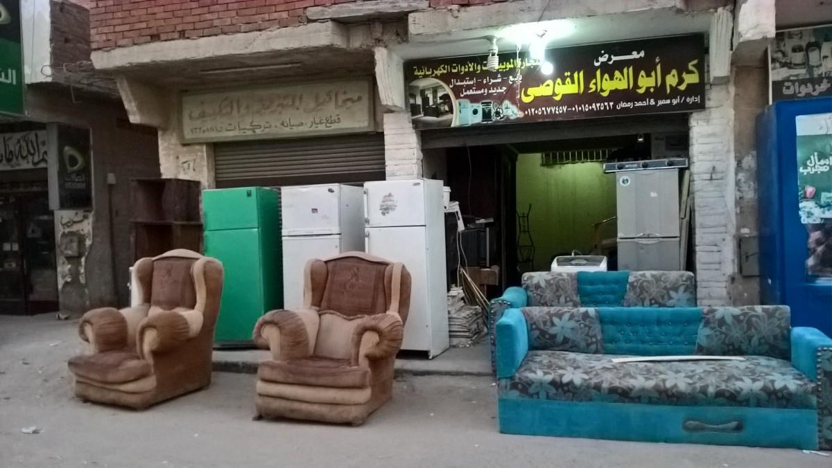 Zdjęcia: Hurgarda, Hurgarda, Egipska Ikea:), EGIPT