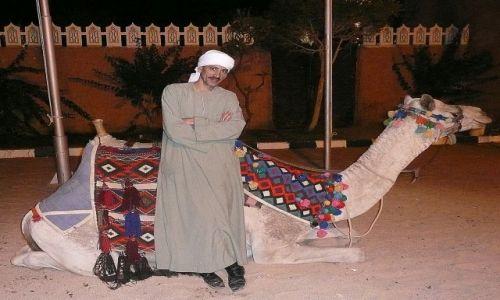 Zdjecie EGIPT / Synaj / Sharm el Sheikh / Może podwieść ?