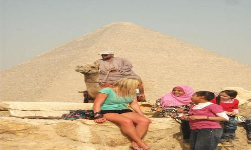 Zdjecie EGIPT / - / Giza / piramida