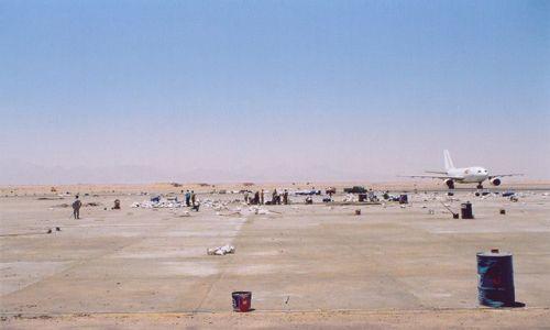 Zdjecie EGIPT / brak / Hurghada / Lotnisko w Hurghadzie