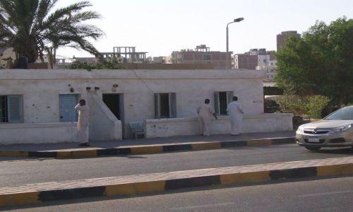 Zdjecie EGIPT / -Egipt / Hurghada / [tytuł usunięty przez GlobAdmina]