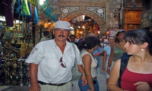 Zdjecie EGIPT / brak / Kair / Bazar