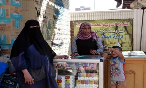 Zdjecie EGIPT / Muhafaza Kair / Dworzec w Kairze / B�dzie utarg?