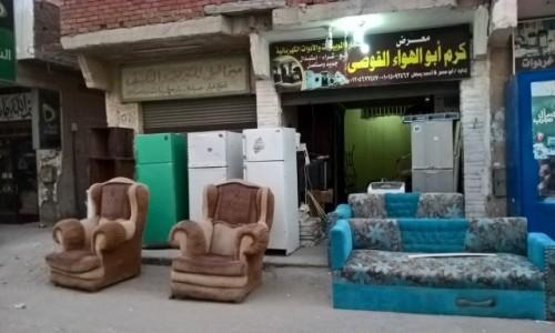 Zdjecie EGIPT / Hurgarda / Hurgarda / Egipska Ikea:)