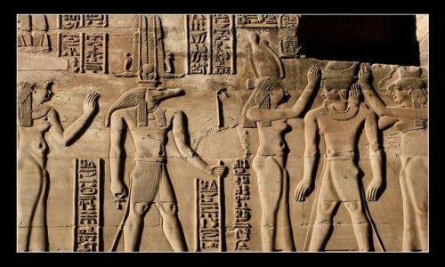 Zdjecie EGIPT / brak / Kom-Ombo / Sobek - The Crocodile-Headed God