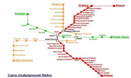 EGIPT / - / Kair / Metro