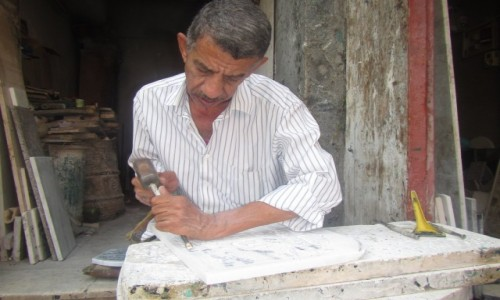 EGIPT / Kair / Stare  Miasto / Mistrz płaskorzeźby