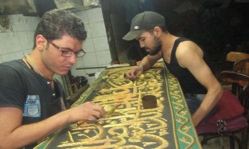 EGIPT / Kair / Stare  Miasto / Wyszywanie drutem