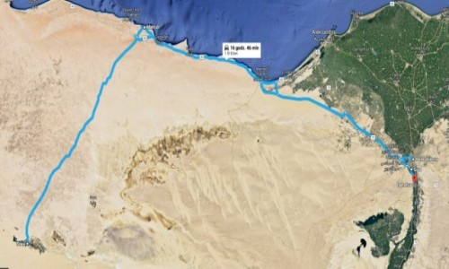 EGIPT /  Egipt / Kair / Kair Siwa Giza  s