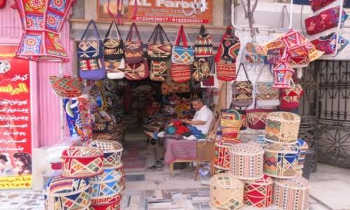 Zdjęcie EGIPT / Egipt / Kair / ozdoby2